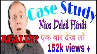 case study  nios deled in hindi