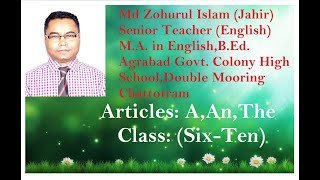uses of Article a an the in English grammar in bangla