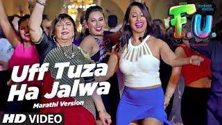 Uff Tera Ye Jalwa (Version1) Video Song || FU - Friendship Unlimited | T-Series