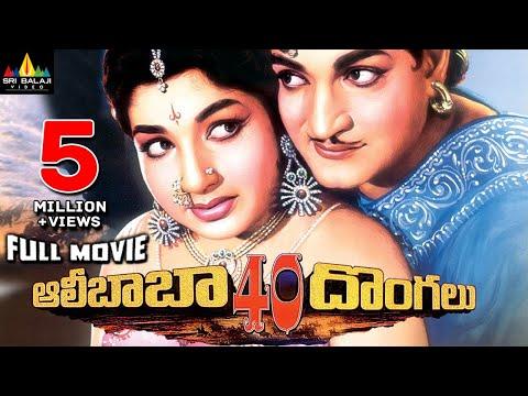 Xxx Mp4 Alibaba 40 Dongalu Telugu Full Movie NTR Jayalalitha Sri Balaji Video 3gp Sex