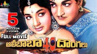 Alibaba 40 Dongalu Telugu Full Movie | NTR, Jayalalitha | Sri Balaji Video