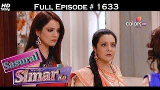 Sasural Simar Ka - 17th October 2016- ससुराल सिमर का - Full Episode (HD)