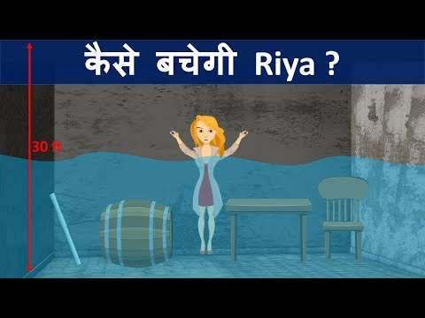 Xxx Mp4 Riya और खजाने की खोज Part 9 Hindi Paheliyan Logical Baniya 3gp Sex
