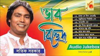 Latif Sarkar - Bhab Bichced | Audio Album