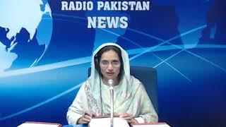 Radio Pakistan News Bulletin 5 PM  (23-10-2018)