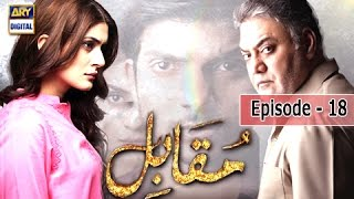 Muqabil - Ep 18 - 4th April 2017 - ARY Digital Drama