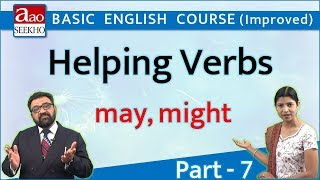 Helping Verbs - 7 (सहायक क्रियाएं - 7) - may, might - Basic English (Improved) - Video 36