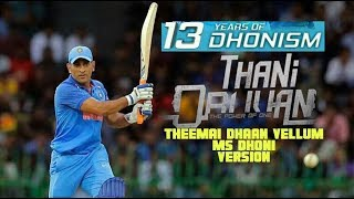 13 Years of 💪Dhonism😎- Thani Oruvan Version | Theemai Dhaan vellum | Siddharth Ambimanyu Mass😎
