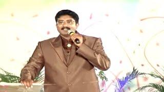 ఆ రోగం కుదరాలంటే Message By Dr. P. Satish Kumar || Calvary Swaram