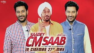 Harbhajan Mann - Gurpreet Ghuggi Ki Chakkar aa? Watch to unfold | Saadey CM Saab | 27 May