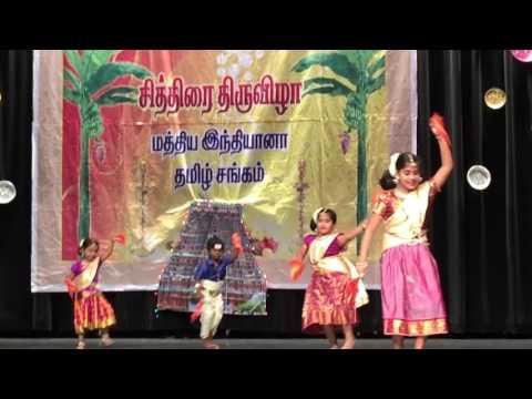 Tamil sangam dance Madurai 2016