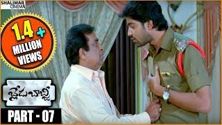 Blade Babji Telugu Movie Part 07/11 || Allari Naresh Sayali Bhagat || Shalimarcinema