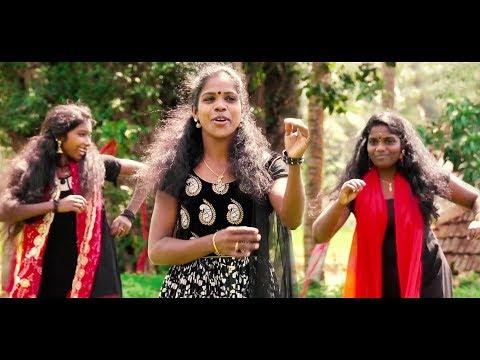 പ്രസീത ചാലക്കുടി ആടിത്തിമിർത്ത ഏറ്റവുംപുതിയ നാടൻപാട്ട്   Praseetha Chalakudy   Nadan Pattukal Video