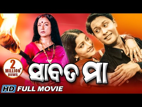 Xxx Mp4 SABATA MAA Odia Super Hit Full Film Bijay Mohanty Mahasweta Ray Sarthak Music Sidharth TV 3gp Sex