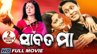SABATA MAA Odia Super Hit Full Film | Bijay Mohanty & Mahasweta Ray | Sarthak Music
