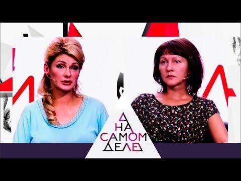 Xxx Mp4 На самом деле «Отсиди за меня любимый» Выпуск от 01 08 2017 3gp Sex