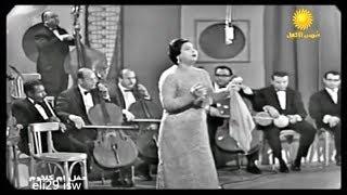 أم كلثوم ☪👑☪  فات الميعاد هي أجمل أغنية  💘🌷💞  حفلة رائعة كاملة Umm Kulthum - Fat El Miyad