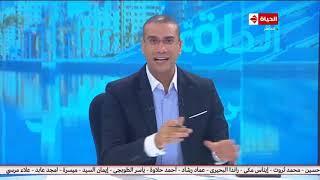 الحياة في مصر مع كمال ماضي | خطوة جديدة نحو مكافحة المخدرات/ تفاصيل حول غسيل كلوي ديرب 18-9-2018