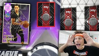 OMG RAREST CARD IN THE GAME! **AMETHYST PULL** NBA 2K18