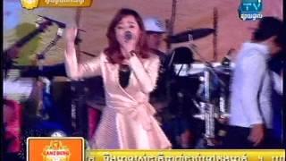 Songsa 2500, សង្សារ២៥០០, Ouk Sokunkanha, សុគន្ធកញ្ញា, GANZBERG Concert, 30 December 2015