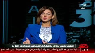 دينا عبدالكريم : كلمة الوزراء فى مؤتمر الشباب بين نقد المحبين ونقد الكارهين!