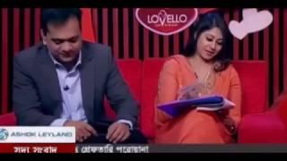 Valentine's Day Special | Sabbir |Chumki | Love Story Game | 2017