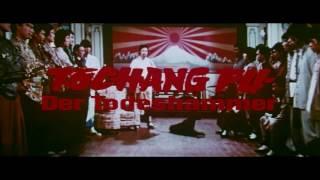 Fist of Fury Part II - German Trailer (Semi-Digitally Restored)