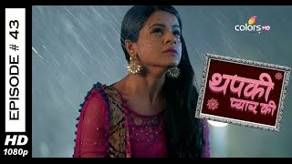 Thapki Pyar Ki - 13th July 2015 - थपकी प्यार की - Full Episode (HD)