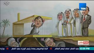 بالورقة والقلم - أمير قطر الفأر المذعور وباقي الفئران تحاول مساعدته