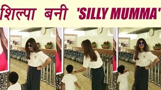 Shilpa Shetty and son Viaan's CUTE video, calls her SILLY MUMMA; Watch Video | FilmiBeat