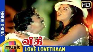 Vidhi Tamil Movie Songs HD | LOVE - Lovethaan Video Song | Mohan | Sujatha | Sankar Ganesh