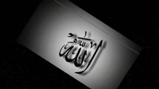 Heart Touching Islamic Song | Meghmala | Sumaiya Tanzim