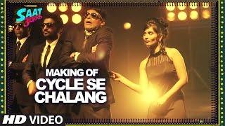Making of CYCLE SE CHALAANG Video Song || Saat Uchakkey || Kailash Kher | T-Series