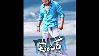 tamper  hindi dubbed 1080p
