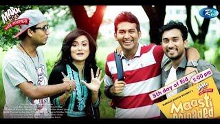 Bangla EId Natok | Masti Reloaded | মাস্তি রিলোডেড | Jovan | Nadia | Marzuk Russell
