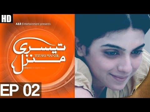 Teesri Manzil Episode 2   Aplus   Top Pakistani Dramas