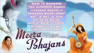 Meera Bhajans Sung By Anuradha Paudwal Full Audio Songs Juke Box