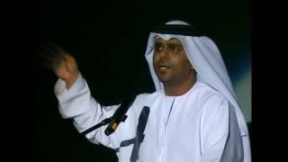 ملحمة جابر الوطنية الكبرى -  قصيدة الشاعر عارف عمر من دولة الإمارات