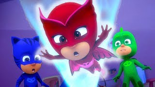 パジャマスク PJ MASKS | アウルアイズ | アウレットだけのパワー | 子供向けアニメ