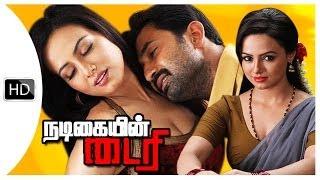 Tamil Film | Nadigaiyin Diary Full Length Movie
