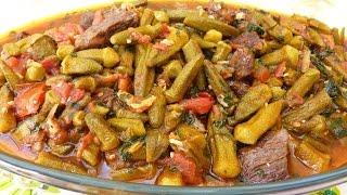 How to Make Bemieh or Bamia (Okra Stew)