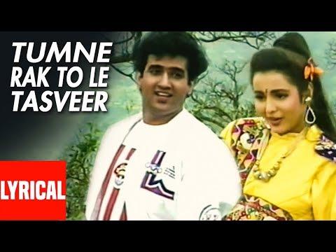 Xxx Mp4 Tumne Rakh To Li Tasweer Hamari Lyrical Phir Lehraya Lal Dupatta Anuradha Paudwal Pankaj Udhas 3gp Sex