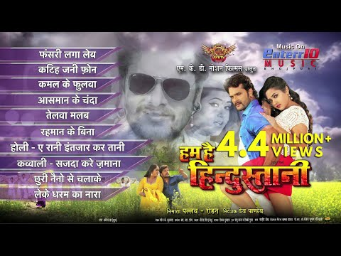 Xxx Mp4 Hum Hai Hindustani Bhojpuri JukeBox Full Songs 2017 Khesari Lal Yadav Kalpana 3gp Sex
