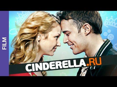 Xxx Mp4 Cinderella Ru Russian Movie Melodrama English Subtitles StarMedia 3gp Sex
