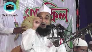 20 Nov 2017 New Waz   Mawlana Nesar Uddin Ansari Dhaka