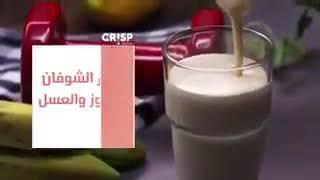 عصير الشوفان بالموز والعسل الغني بالبروتين 💪🏻