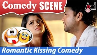 Vaastu Prakaara | Rakshit Shetty & Aishani Shetty - Romantic Kissing Comedy  Scenes