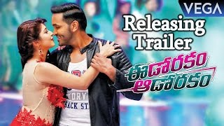 Eedo Rakam Aado Rakam Movie || Release Trailer