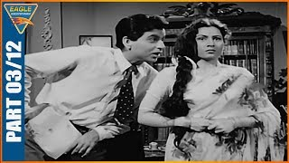 Amar (1954) Hindi Old Classical Movie Part 03/12 | Dilip Kumar, Madhubala || Eagle Old Movies
