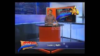 Hiru TV Paththare Wisthare EP 1451 | 2016-07-23